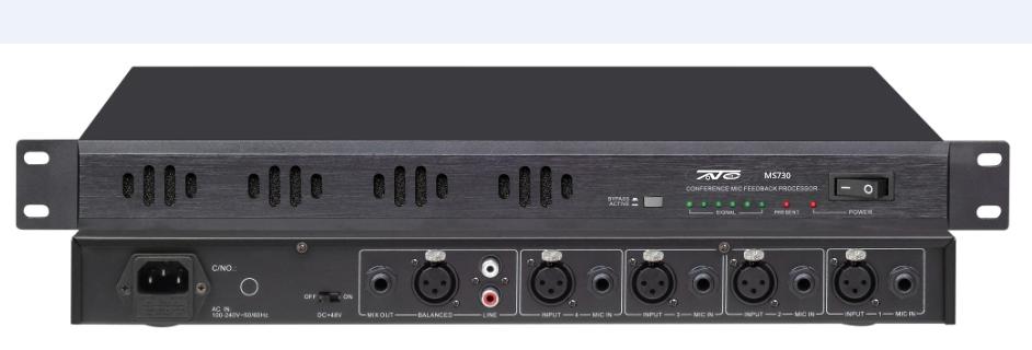 MS730一进四出音频信号分配器
